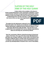 compilation of the holy quran