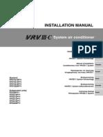 RTSYQ-PY1 Installation Manual.pdf
