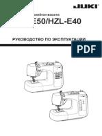 Juki Hzl e50 Hzl e40 PDF Rus