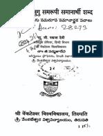 Hindi Telugu Samar 020112 Mbp
