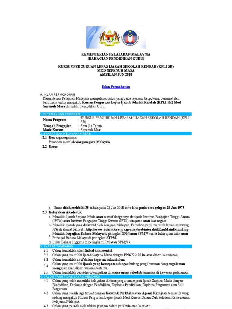 Kursus Perguruan Lepasan Ijazah Kpli Ambilan Jun 2010