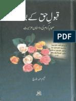 Qabool-e-Haq ke bad.pdf
