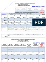 coyihh calendar
