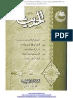 Alhadith 15