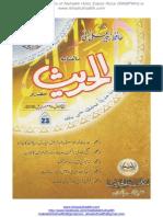 Alhadith 23