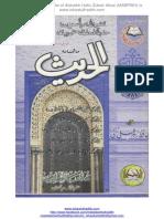 Alhadith 37