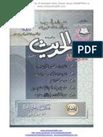 Alhadith 43