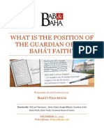 What is the Position of the Guardian of the Bahá'i Faith