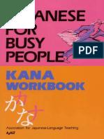 Kana Workbook