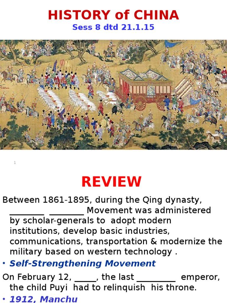 chinas self strengthening movement