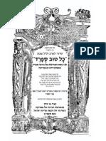 Oraciones en Hebreo y Español