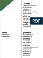 BhagavadGitaChapter-2