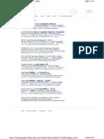 google_pesquisa_UMTS