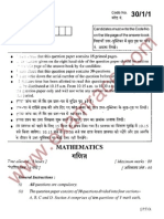 CBSE Class 10 Delhi Mathematics 2009
