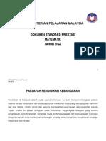 DSP Matematik Tahun 3 (13 Mei 2012)
