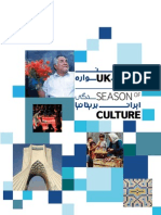 UK-Iran Season of Culture Programme Jan to April 2015