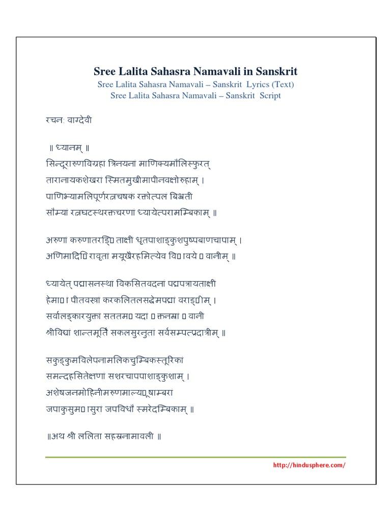 Govinda Namalu Lyrics In Ebook