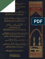 F00MBuku Arab Tentang Syariah01