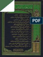 Buku Arab Tentang Syariah