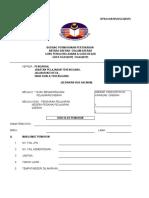Borang Pertukaran GPK & GB DG41(KUP) Dan DG44(KUP)