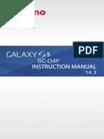 SC-04F_E_01.pdf