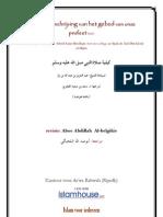Du Explanation the Description of the Prophet Prayer