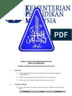 PERTANDINGAN SENI KHAT MTQSS  JOHOR 2015.doc