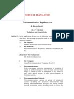 Oman Telecommunication Law (2002/30)