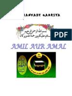 AMIL AUR AMAL.pdf