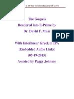 The Gospels in E-Prime with Interlinear Greek in IPA (5-19-2015)