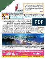 20.May_.15_KM.pdf