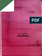 Ganakarika of Acarya Bhasarvajna Photocopy - Chimanla D. Dalal