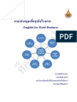 English for Hotel Business