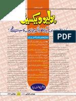 Polio Vaccine Ya Zihr e Qatil
