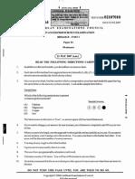 CAPE Biology Unit 1 - 2007 P1 Past Paper
