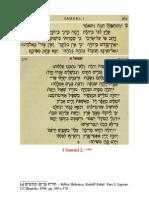 catequese - A alegria e a esperança dos humildes encontra-se em Deus -  1 samuel 2_1-10