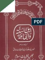Ahl Us Sunnah Wal Jamaah by Sheikh Syed Sulaiman Nadvi (r.a)