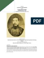 A Study of Taiji Boxing by Sun Lutang