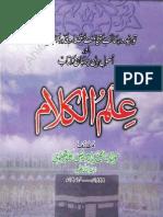 Ilmul Kalam by Sheikh Muhammad Idrees Kandhelvi (r.a)