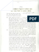 Mahendra Pal challenges Islamic scholars
