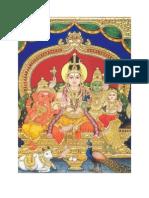 Siva Kudumbham Umesh Drawing With Dhyana Slokam