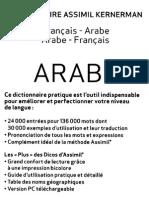 Français-Arabe