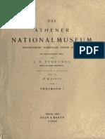 Das Athener Nationalmuseum-text I