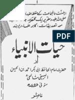 Hayat Al Ambiya by Imam Bayhaqi (r.a)