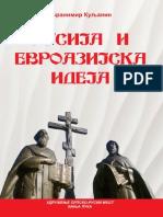 Rusija i Evroazijska Ideja