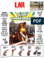 Popular News Vol 7 No 20.pdf
