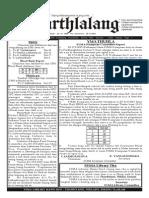 No-16, Darthlalang Dt 23.5.2015.pdf