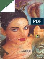 Sunehri Sanp Part1+2 bookspk.net