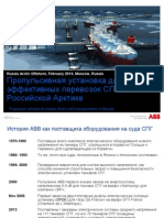 19 09.30 Shevchuk RUS 0