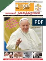 01.03.2015 Gnana Oli.pdf